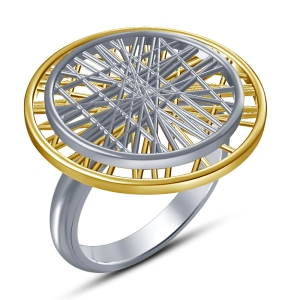 Axis, Silver ring.